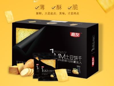休闲零食的新晋黑马——日式酱油味1MM土豆饼干