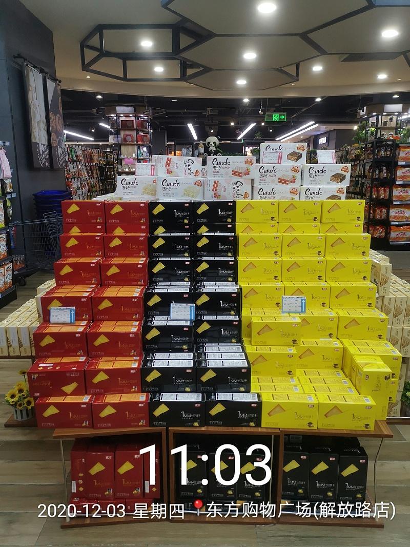 嘉友合作伙伴——山东临沂东方超市展示 (1)