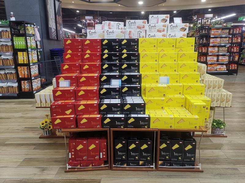嘉友合作伙伴——山东临沂东方超市展示 (3)