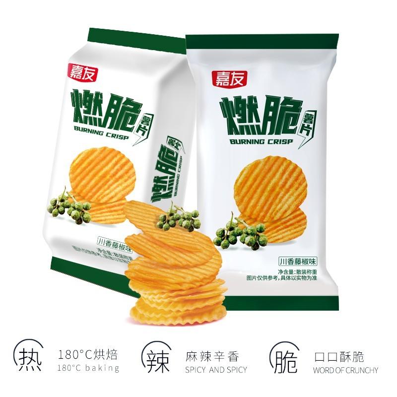 嘉友燃脆薯片—川香藤椒味
