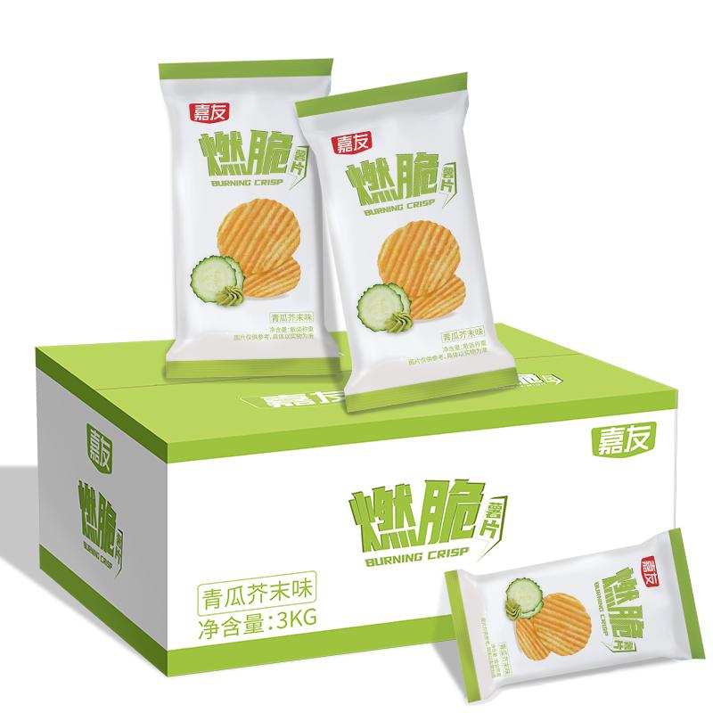 嘉友燃脆薯片—青瓜芥末味