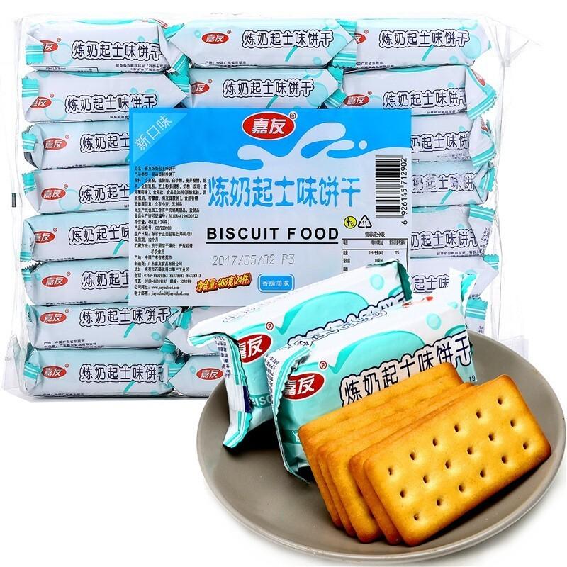 嘉友牛乳饼干炼奶起士味468g