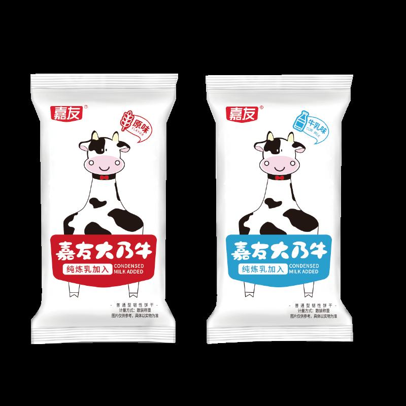 嘉友大乃牛牛乳饼3kg