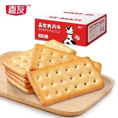 嘉友原味大乃牛整箱1.2kg