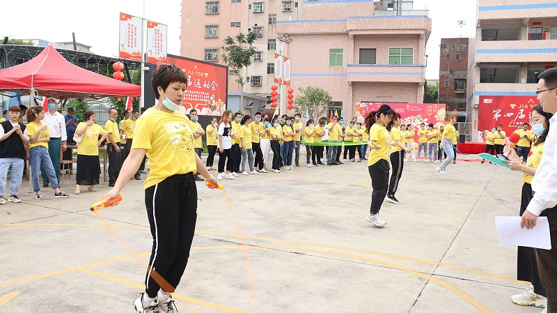 广东嘉友食品有限公司举办第四届运动会(6)