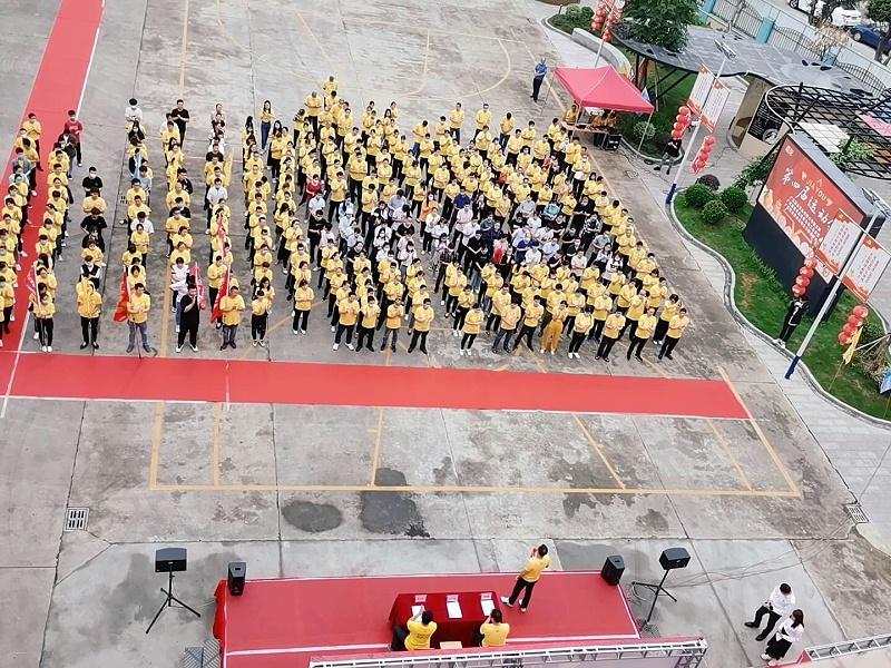 广东嘉友食品有限公司第四届运动会 (2)