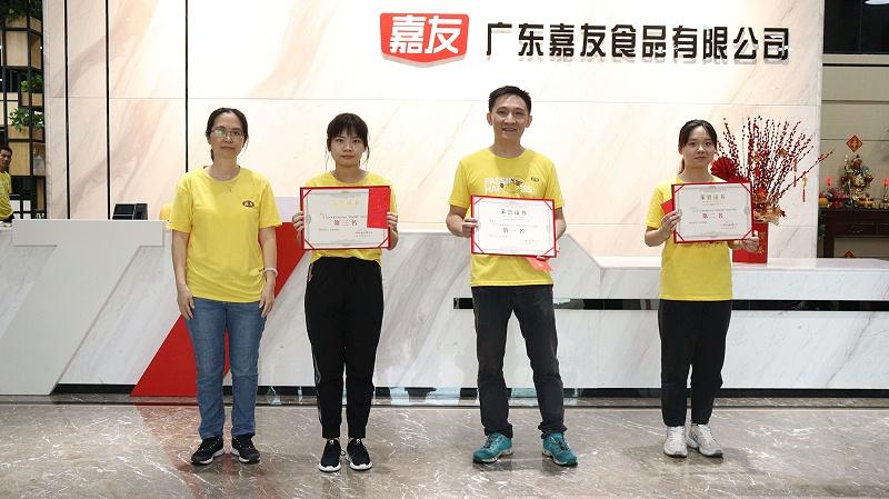 广东嘉友食品有限公司第四届运动会——跳绳个人赛获奖者 (15)