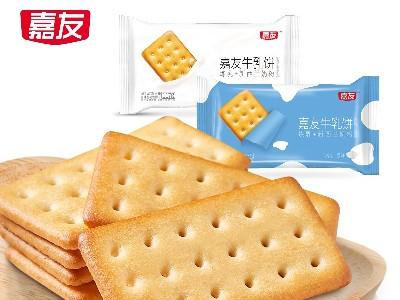 嘉友食品:嘉友牛乳饼的口感是什么样的?