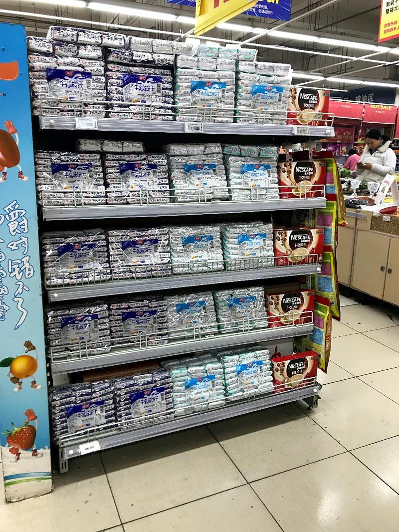 嘉友&物美超市合作案例 (3)