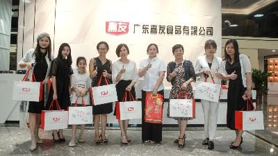 女企业家协会社交礼仪组成员莅临嘉友参观指导