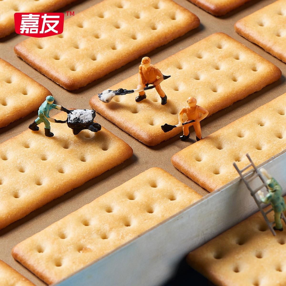 嘉友牛乳饼干原味200g