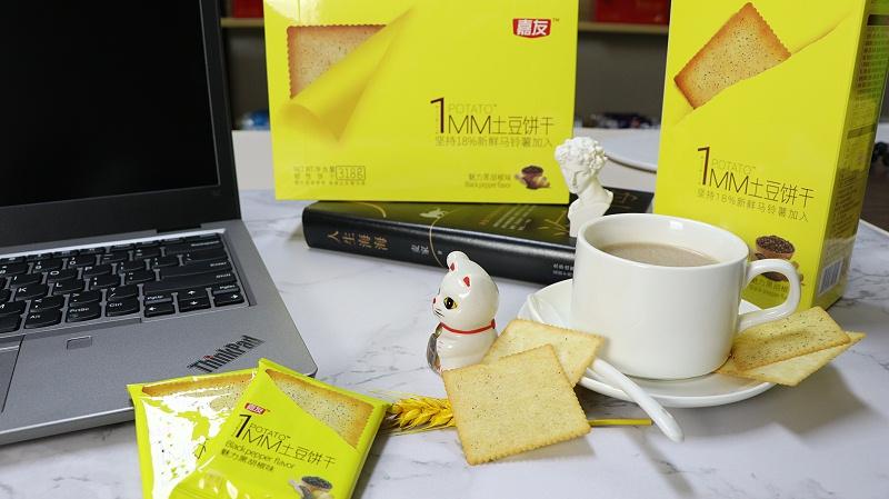 嘉友1MM土豆饼干