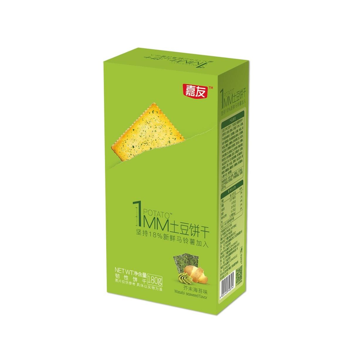 1MM薄饼芥末海苔味