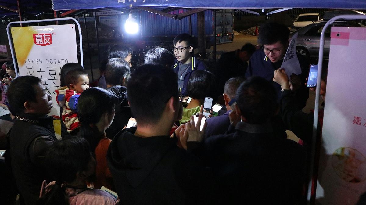 嘉友西南社区爱心公益照片