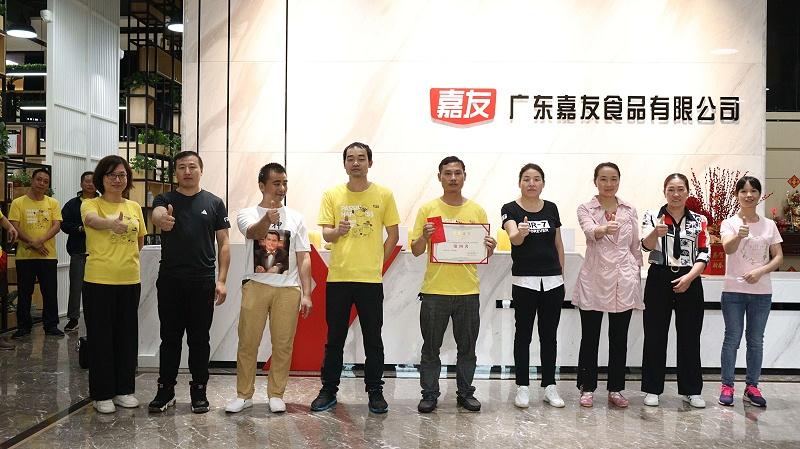 广东嘉友食品有限公司第四届运动会——团体赛获奖队伍 (19)