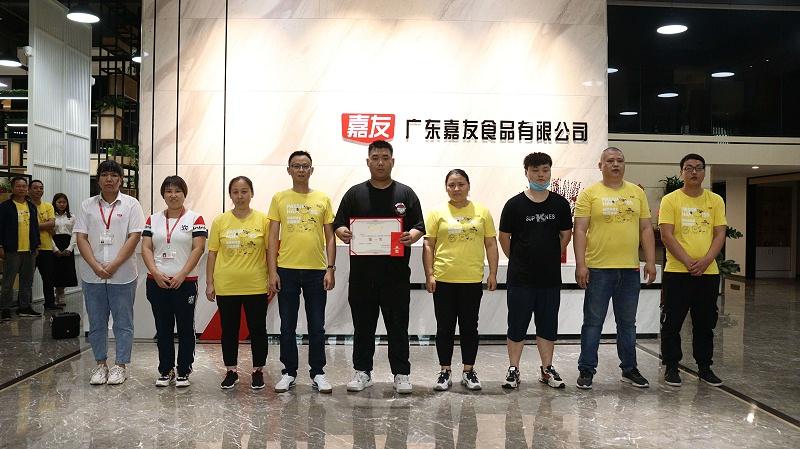广东嘉友食品有限公司第四届运动会——团体赛获奖队伍 (17)