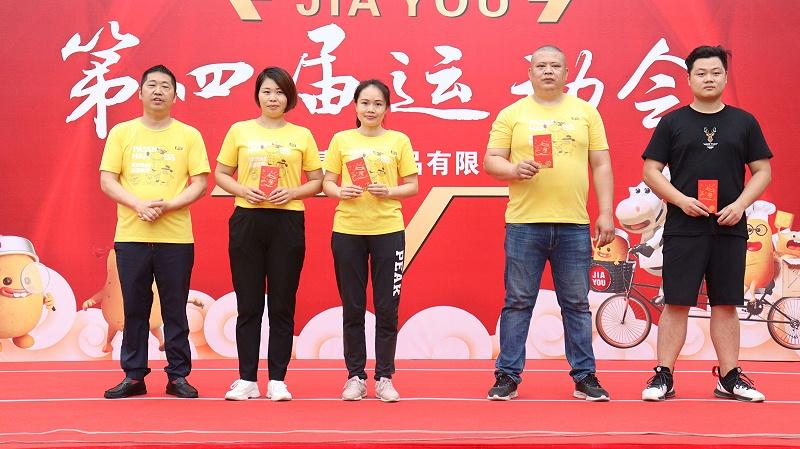 广东嘉友食品有限公司第四届运动会 ——欢乐擂台个人赛获奖者(16)