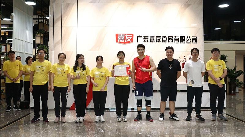 广东嘉友食品有限公司第四届运动会——团体赛获奖队伍 (18)