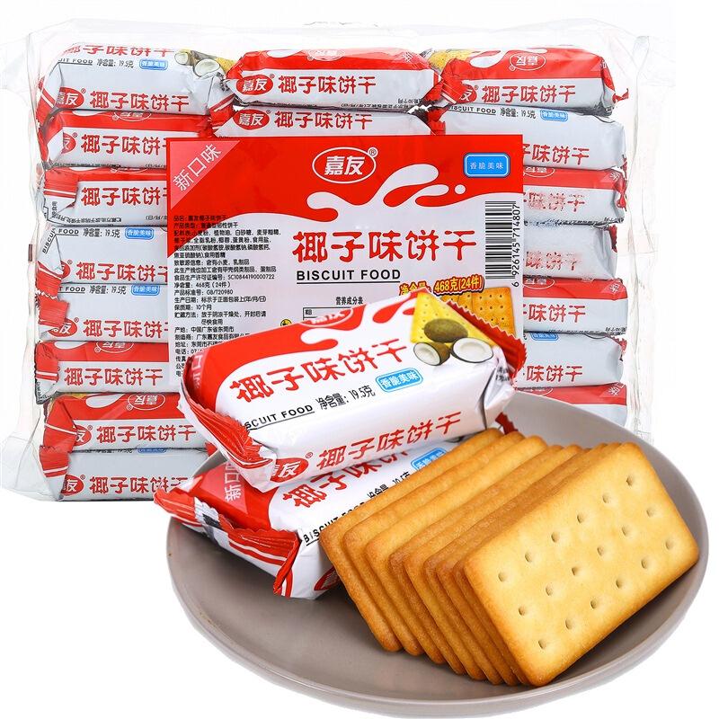 嘉友椰子味饼干 (1)