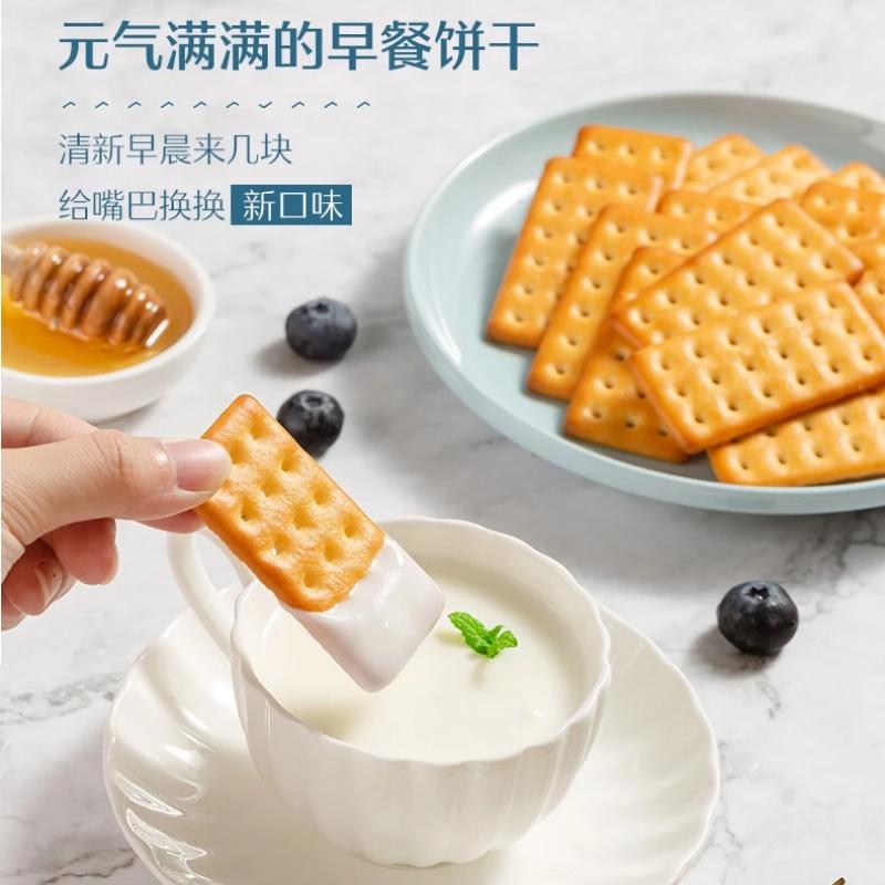 牛奶饼干哪些品牌好?早餐饼干它来了,再也不用担心来不及吃早餐了
