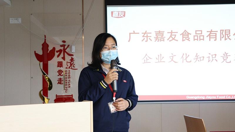 文化标杆齐参与,嘉友企业文化竞赛正式开展 (2)
