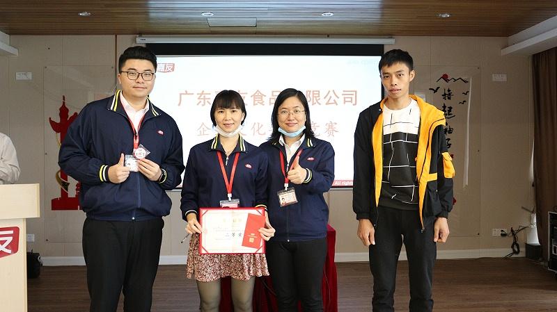 文化标杆齐参与,嘉友企业文化竞赛正式开展 (7)