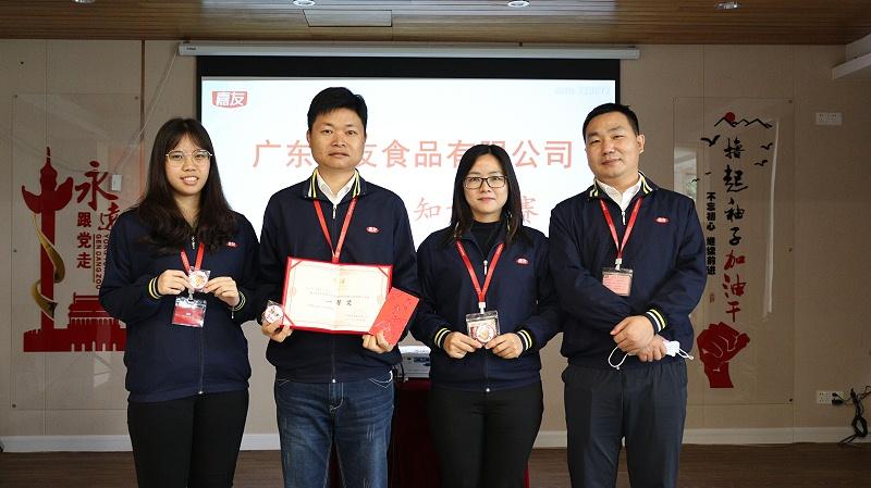 文化标杆齐参与,嘉友企业文化竞赛正式开展 (8)