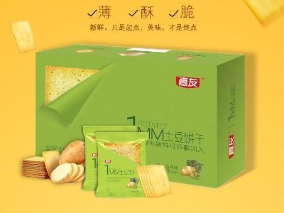 体验舌尖日式风情——芥末海苔味1MM土豆饼干