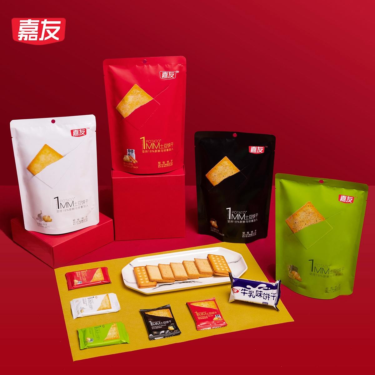 嘉友什锦饼干欢乐新春礼盒