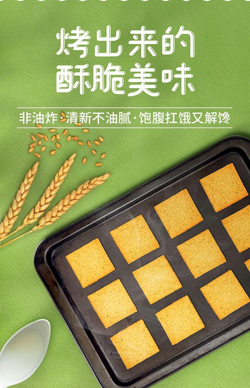 【嘉友1MM土豆饼干烧烤味/酱油味】像纸一样薄的小饼干,脆不可挡~