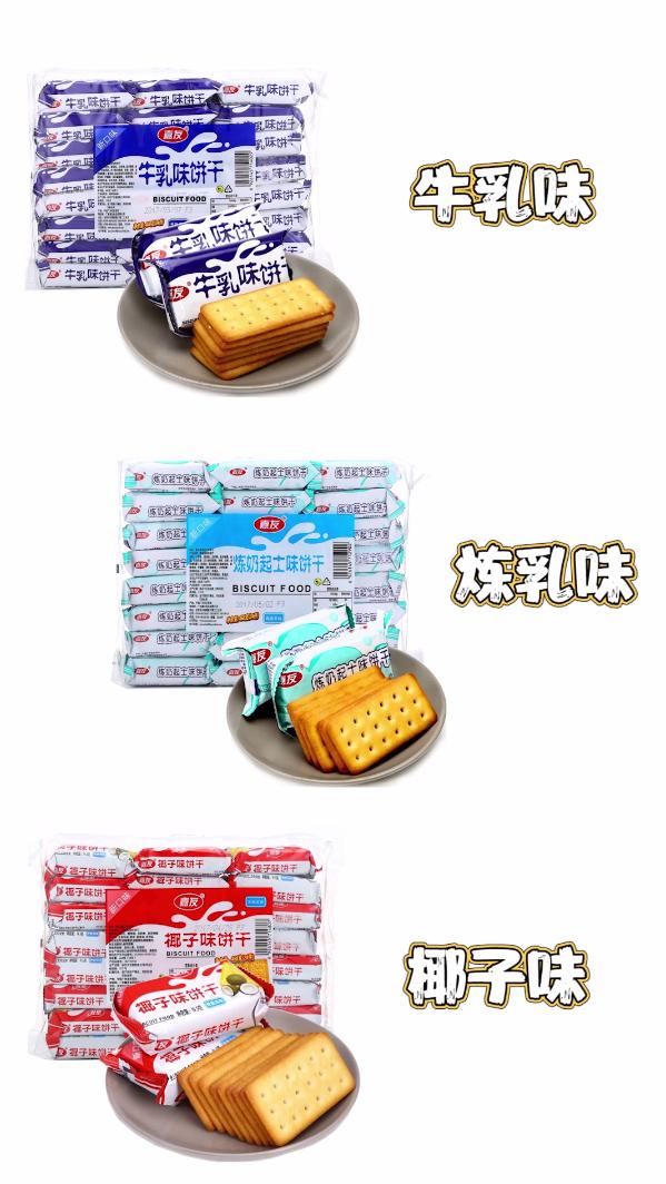 薄脆饼干有哪些品牌?香香脆脆的下午茶饼干推荐
