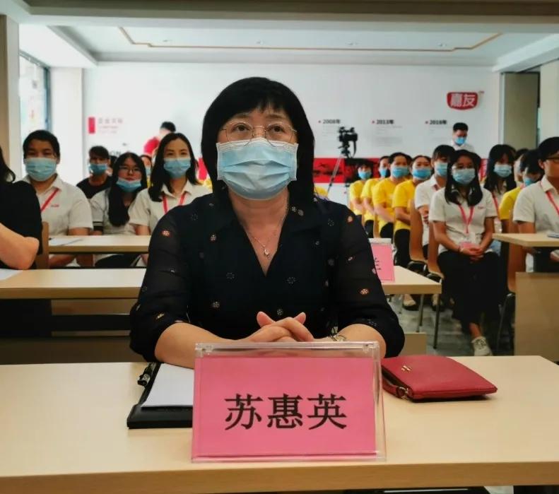 喜讯!广东嘉友妇女联合会正式成立。 (6)