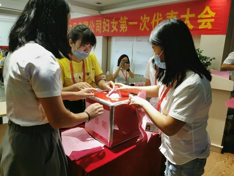 喜讯!广东嘉友妇女联合会正式成立。 (2)