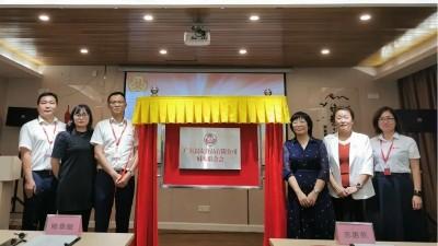 喜讯!广东嘉友妇女联合会正式成立。
