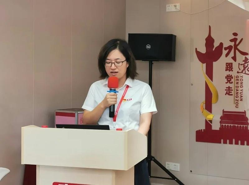 喜讯!广东嘉友妇女联合会正式成立。 (4)