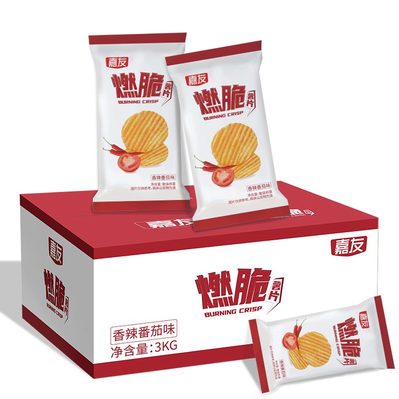 """嘉友食品燃脆薯片上市,进军时尚健康新""""食""""界"""