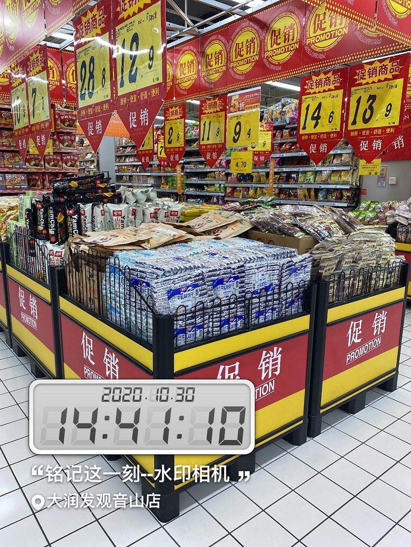 嘉友&上海大润发合作案例 (2)