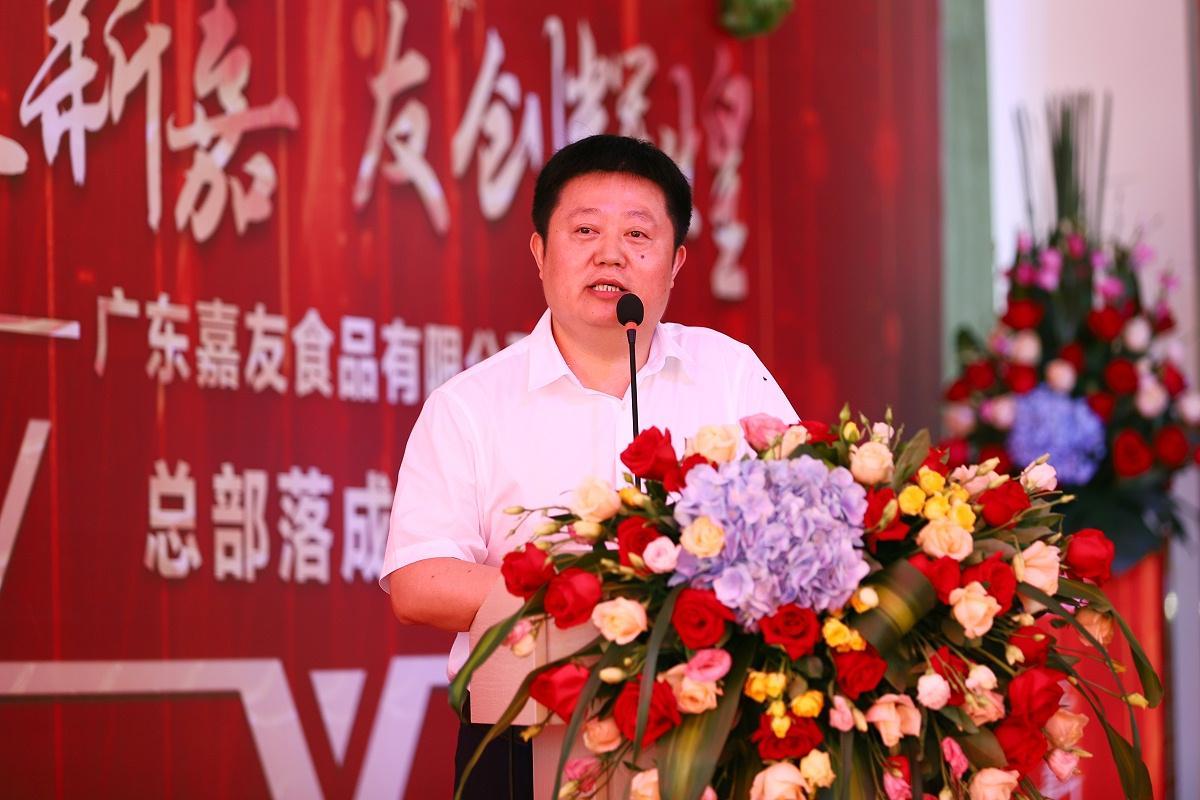 广东汉和食品机械设备有限公司总经理:周天波先生上台致辞