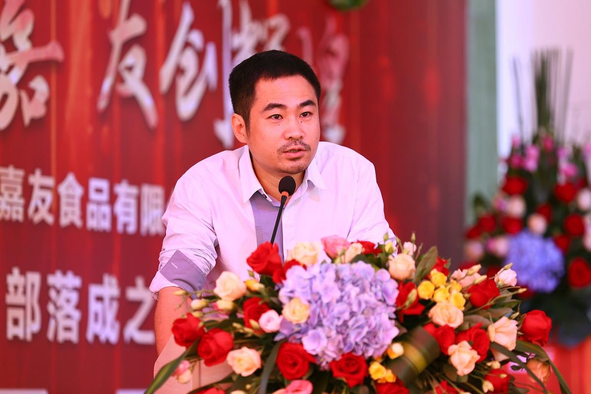 福建福州未本品牌设计有限公司总经理:林翀先生上台致辞