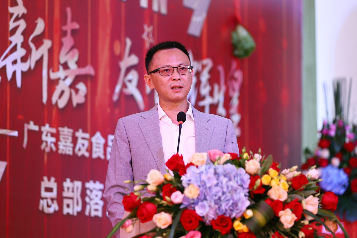 广东嘉友食品总经理陈景超先生率先登上舞台发表致辞