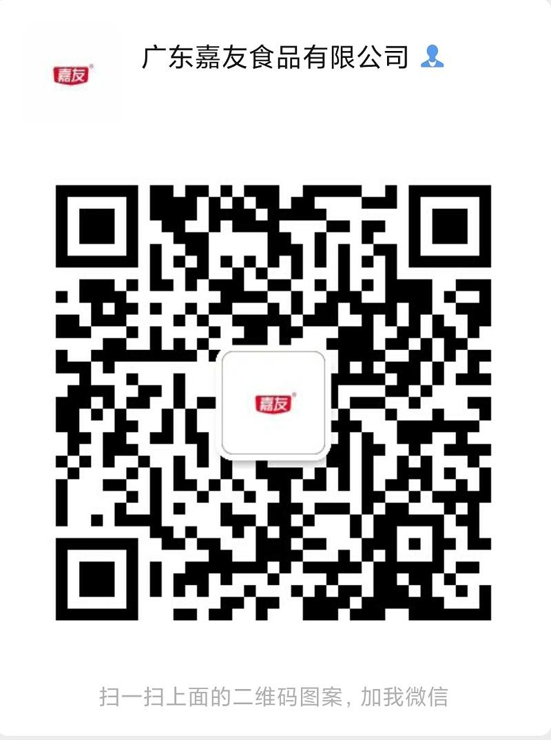 嘉友食品官方微信