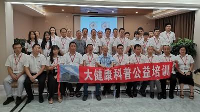 广发制药党支部书记安天祥同志莅临嘉友食品健康讲座