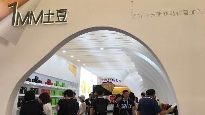 嘉友1MM土豆薄脆饼干亮相2019年度上海中食展