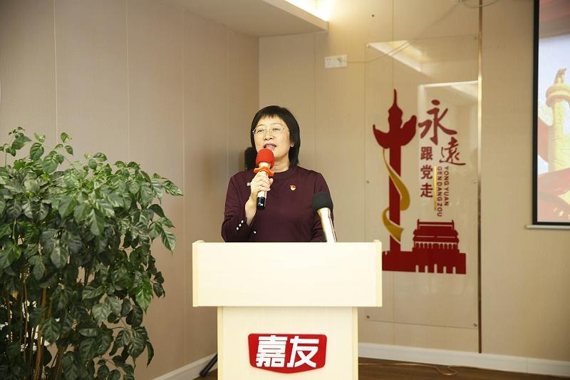"""喜讯!广东嘉友食品有限公司党支部获命名为""""四星级""""党组织 (1)"""