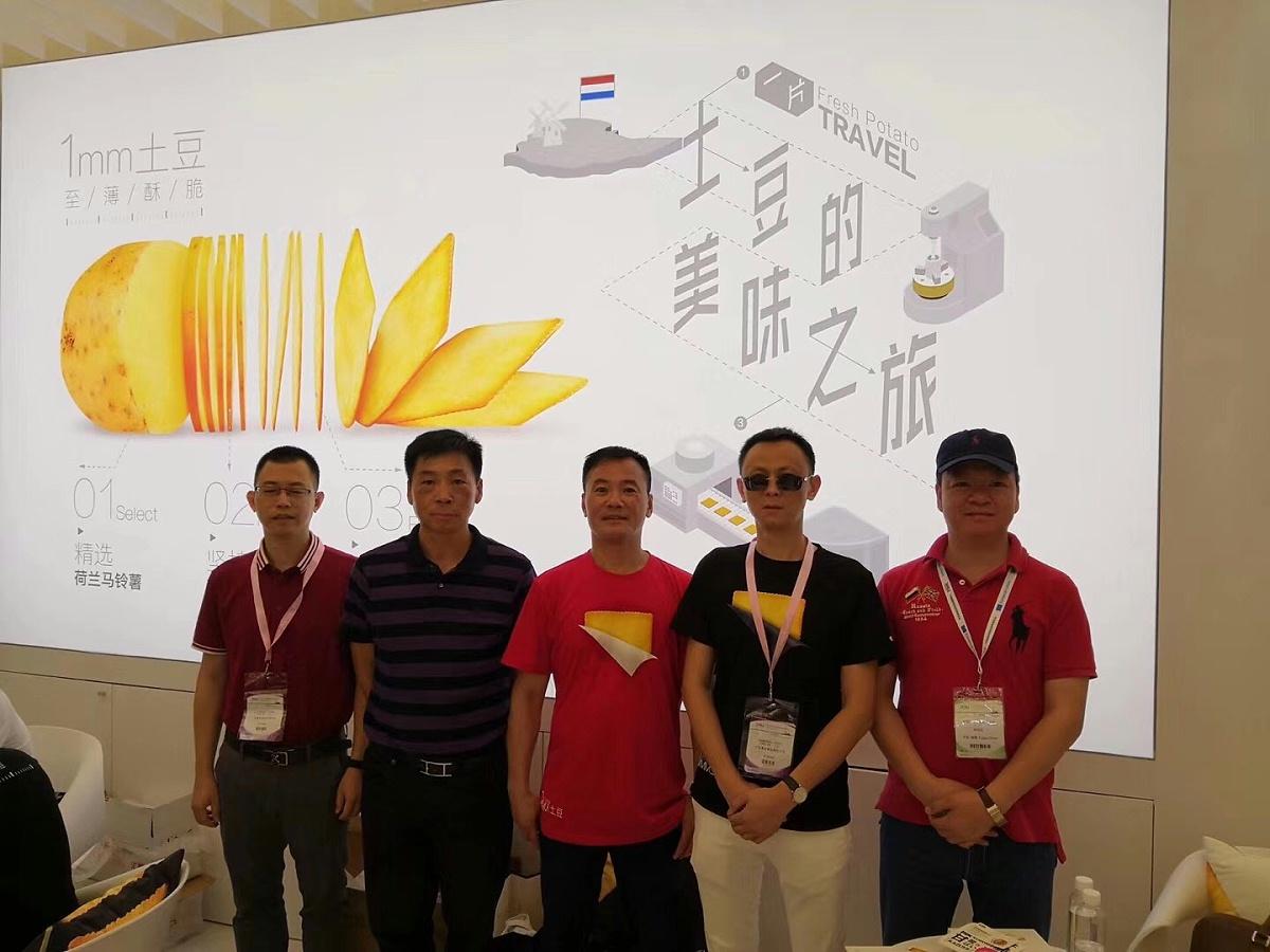 嘉友上海中食展照片