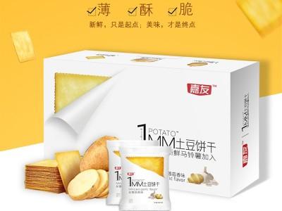 属于东莞的网红零食——丝蓉蒜香味1MM土豆饼干