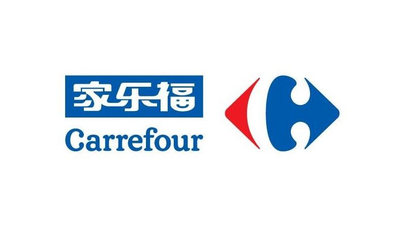 嘉友合作伙伴——北京家乐福超市案例展示